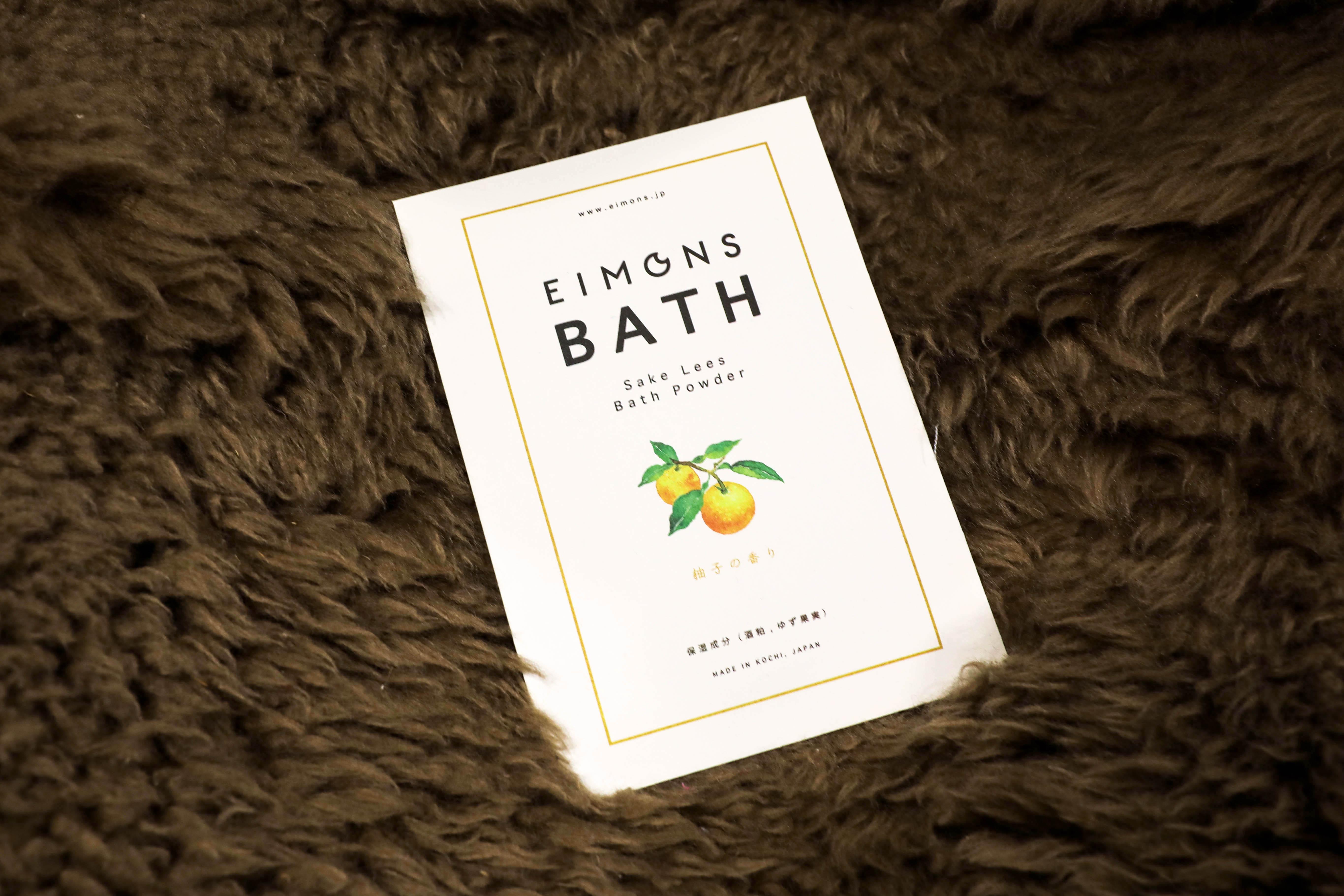 EIMONS BATH