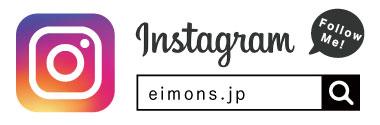 EIMONS@Instagram
