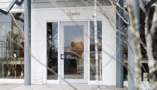 COMO(南国市)|ライフスタイルショップ&ダイニング