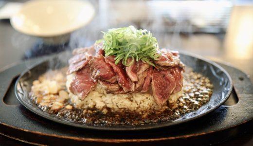 モンシェルトントン|ステーキ丼が目玉!南国市の洋食レストラン