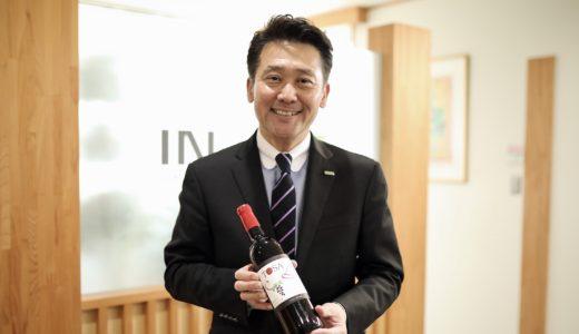 井上ワイナリー社長 井上孝志|ワイン作りを通して高知を元気に。