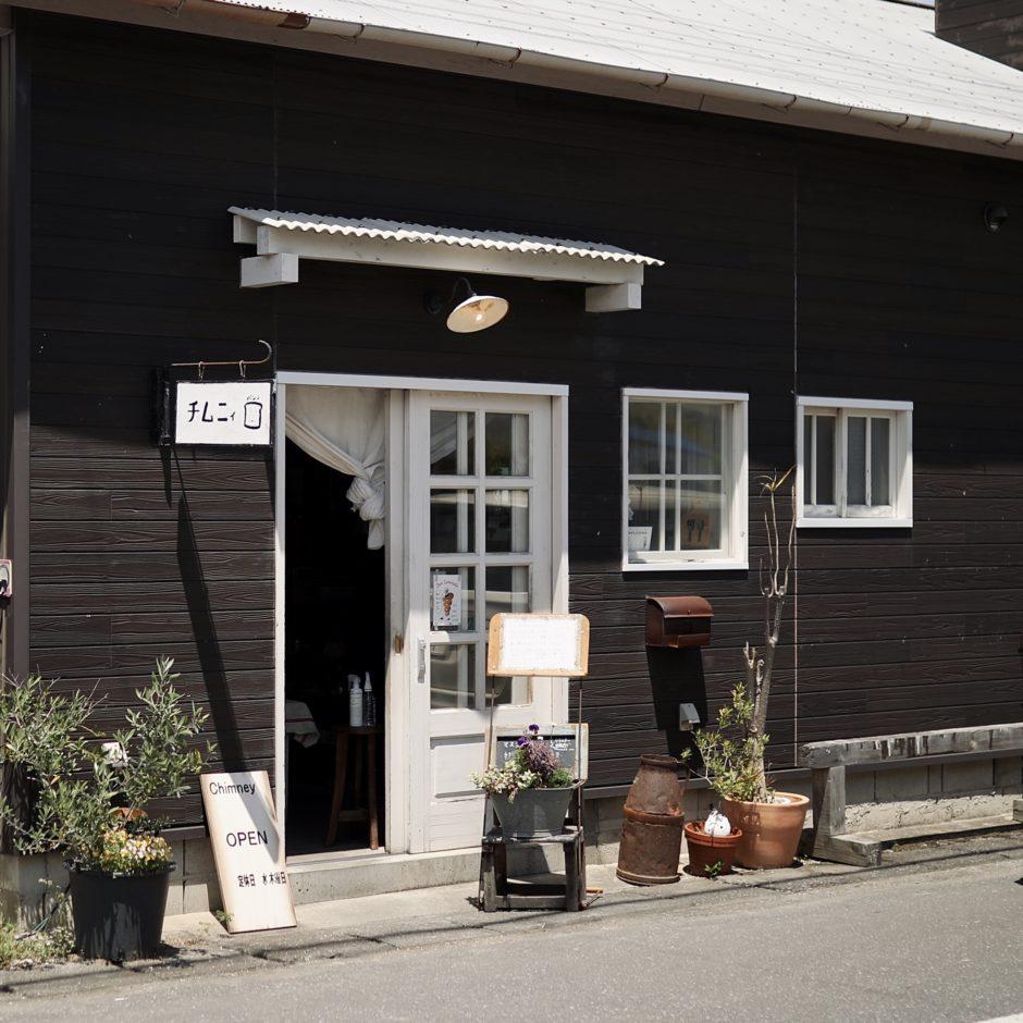 チムニィ (chimney)|香美市土佐山田町の遊び心のあるパン屋さん。