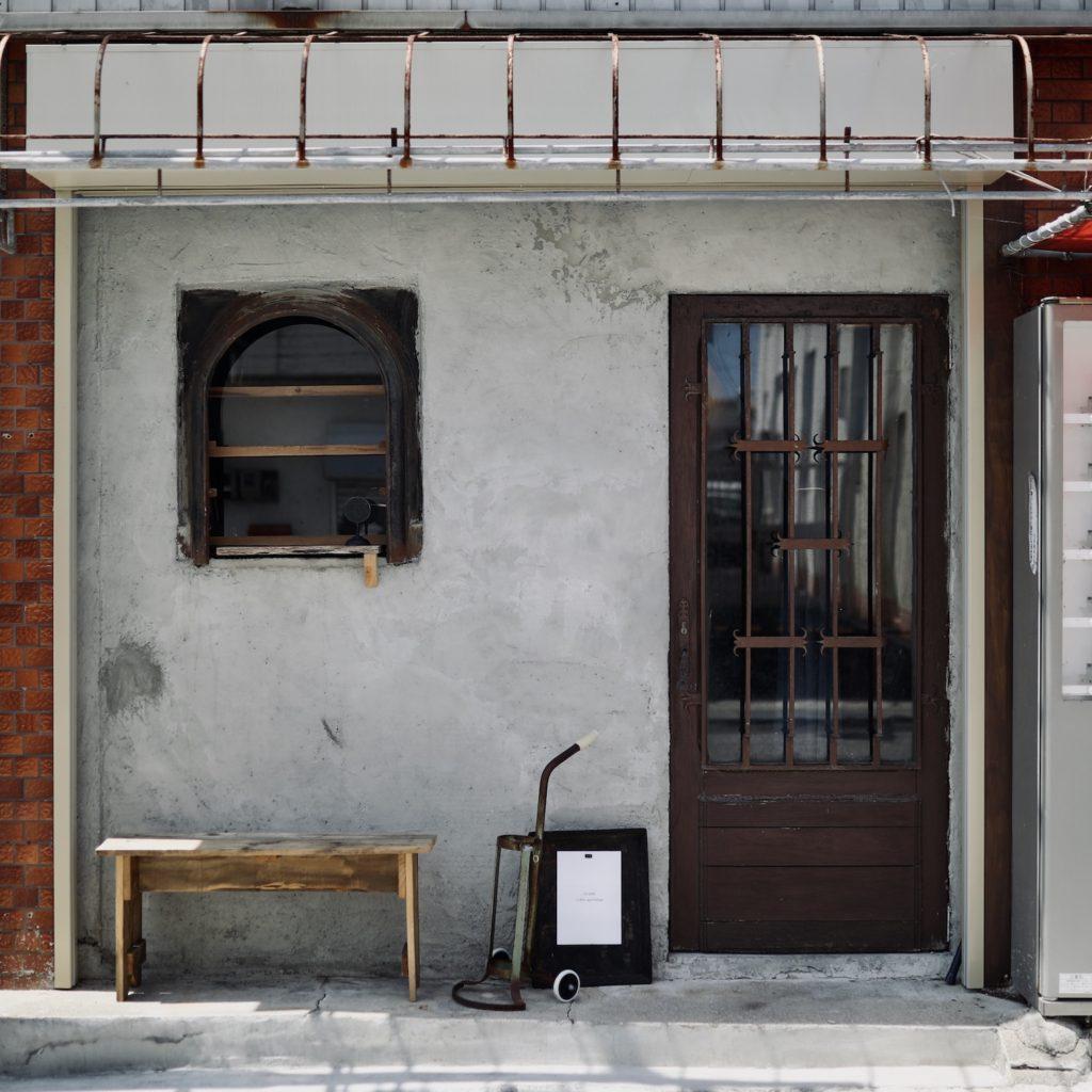 SETAGAYA COFFEE STOP|香美市土佐山田町の隠れ家的アンティークカフェ。