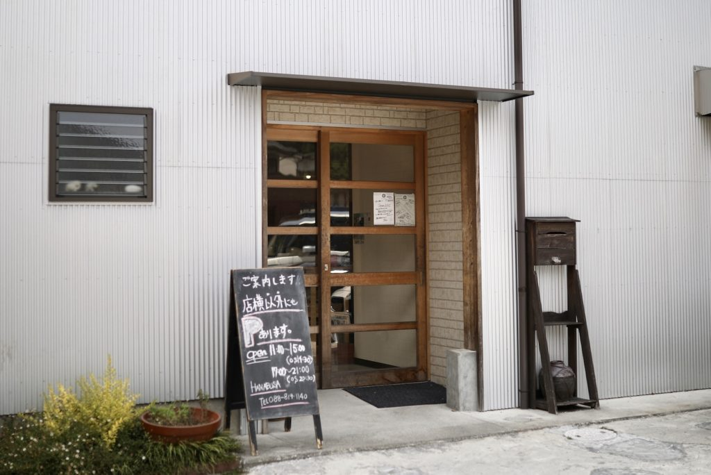 高知市神田のスンドゥブ専門店HANABUSA(ハナブサ)|本格的な絶品スンドゥブ!