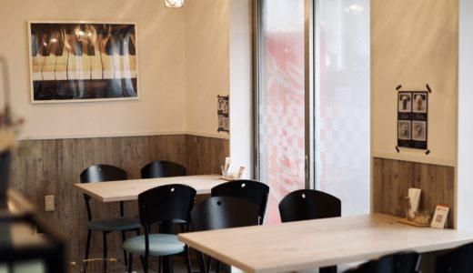 cafe&sweets quattro(カフェスイーツ クアトロ)|高知駅近くのスイーツ店