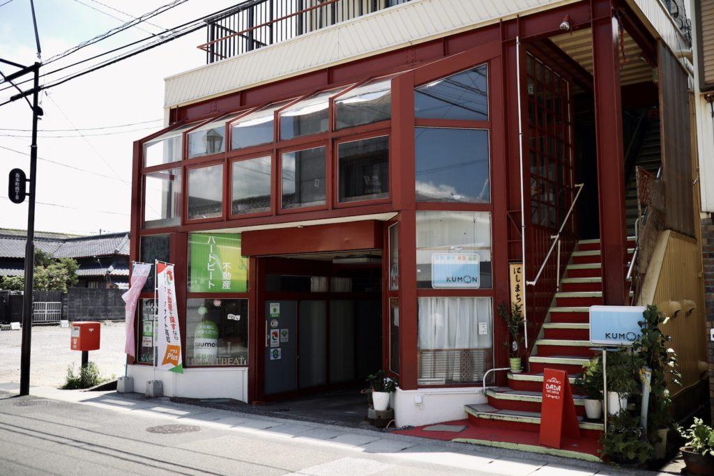 DADA NUTS BUTTER(ダダナッツバター) 香美市土佐山田町にあるナッツバター工場&カフェ。