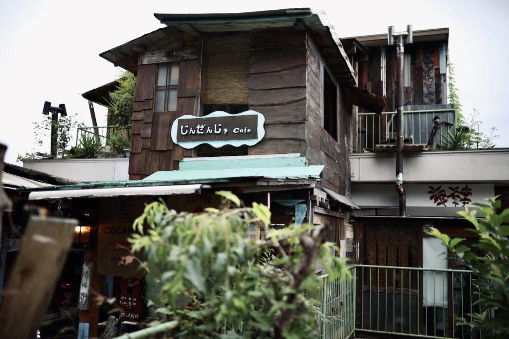 じんぜんじゅCafe|レトロ感満載!高知市北秦泉寺の秘密基地カフェ。