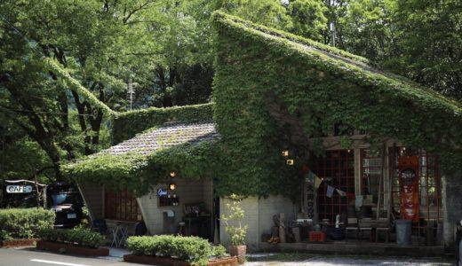 大田口カフェ|大豊町・一度は訪れたい秘境カフェ