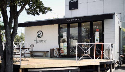 Harvest(ハーベスト)卸団地店|ライフスタイルショップ併設カフェ