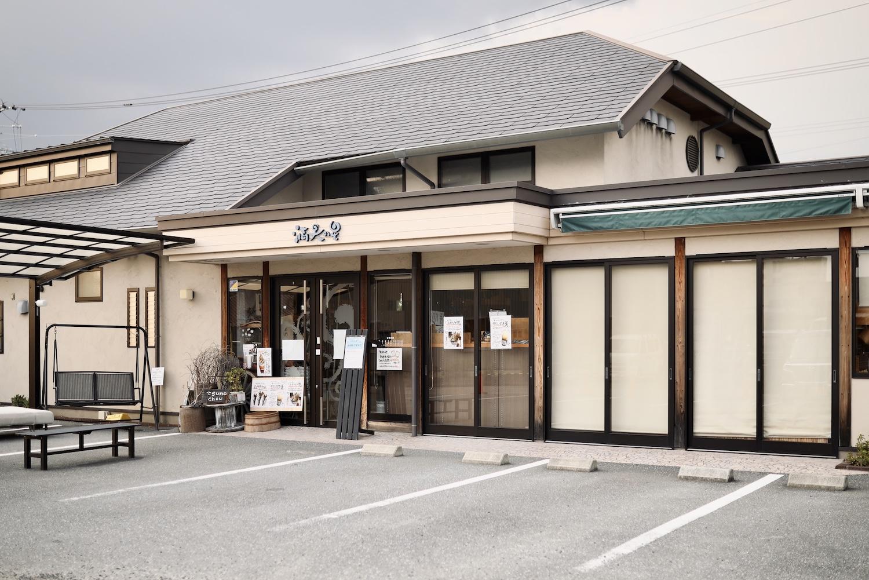 満天の星|高知市内にいながらも津野町を感じられるアンテナショップ