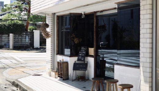 NUiE APARTMENT(ヌイアパートメント)|高知市・デートに最適なおしゃれカフェ