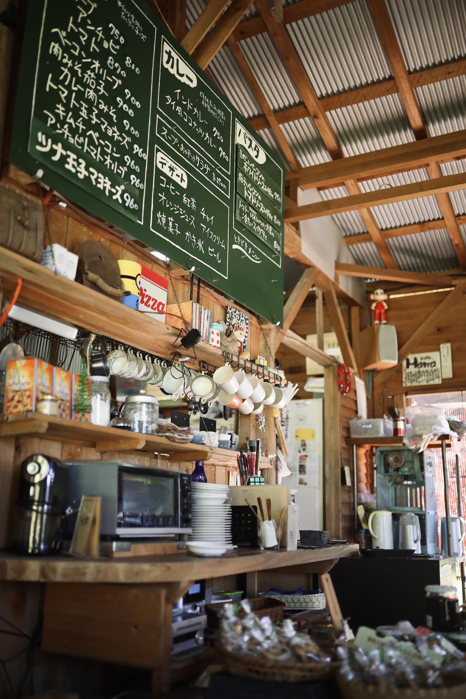山の食堂Hana|龍河洞からさらに奥、一度は訪れたい完全予約制の隠れ家食堂。
