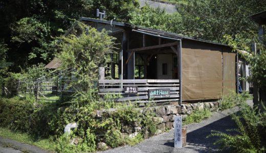 山の食堂Hana|香美市・龍河洞近くの完全予約制食堂