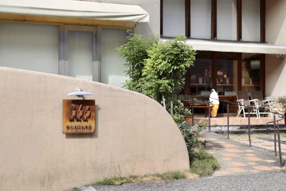 パティスリー・マリアージュ 高知市・サンシャイン高須店の北側にある凄腕パティシエが作る洋菓子店。