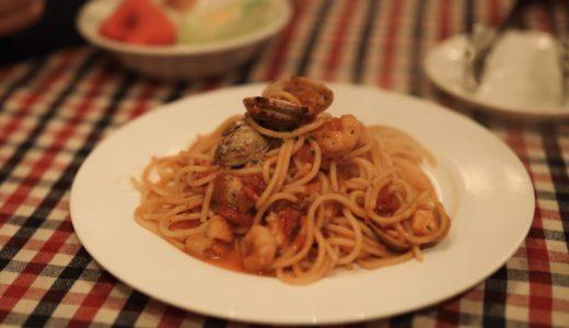 パスタコルタ(Pasta Corta)|高知市幸町・知る人ぞ知るイタリアンの名店