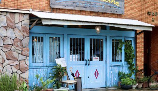 クードゥバレーヌ (Queue de baleine)|高知市はりまや町・鉄板で焼き上げる創作料理店