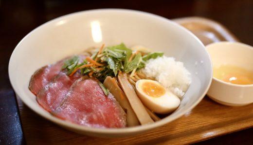 和へる(あえる)|高知市一宮・油そばの麺処