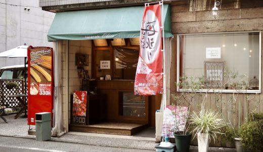 ホームメイドオリーブ(homemade Olive)|高知唯一のチュロス専門店