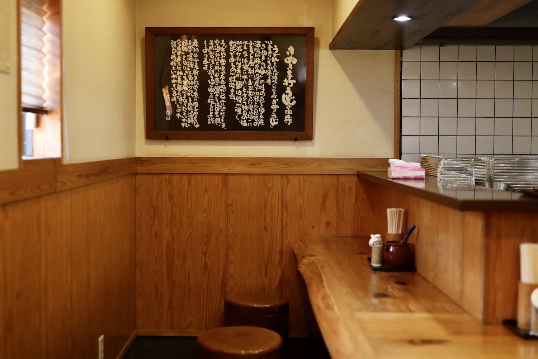 かめや 高知市・県内有数のコシの強さ!こだわりの手打ちうどん屋さん。