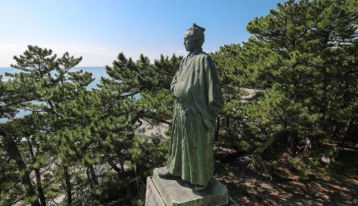 桂浜(Katsurahama)|幕末の志士「坂本龍馬」が最も愛した高知を代表する観光名所。