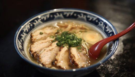 らー麺亭 高須店|高知市内に2号店オープン!