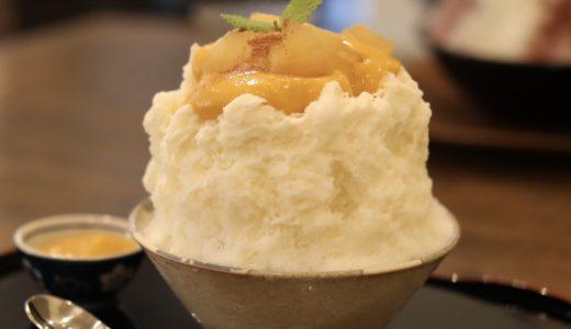 ラフディップ(RUFDiP)|香美市・高知でかき氷を食べるなら絶対に外せない人気店