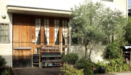 サホエリカフェ アルモンテ|思わず立ち寄りたくなる隠れ家カフェ。高知の山にあるもんで作った料理を堪能。