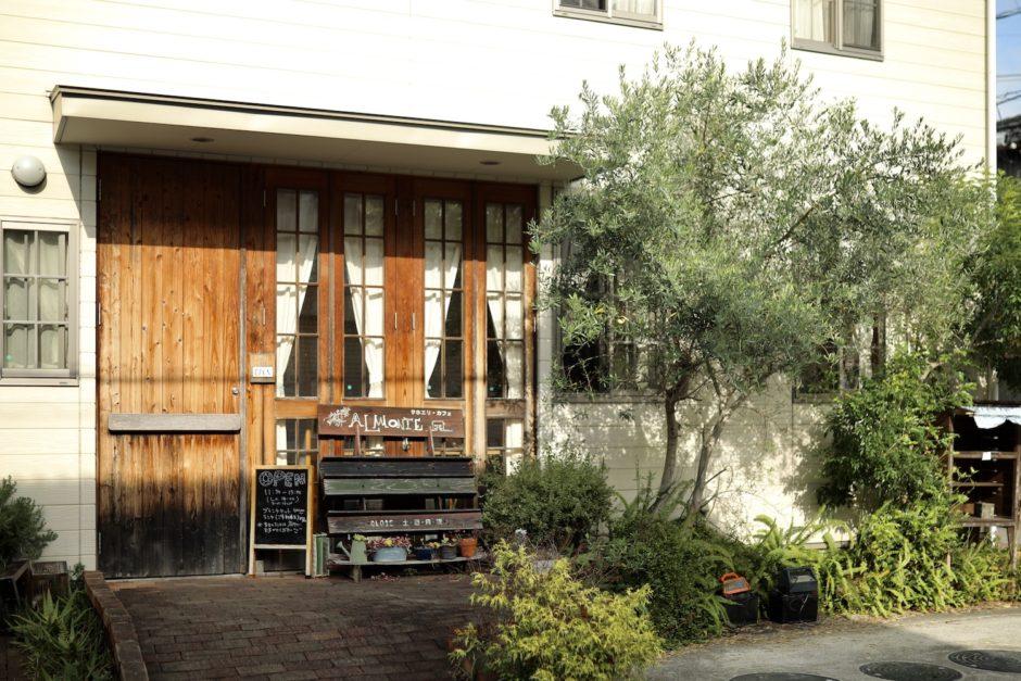 Sahoeri cafe Almonte(サホエリカフェ アルモンテ)|知る人ぞ知る高知市内の隠れ家カフェ。