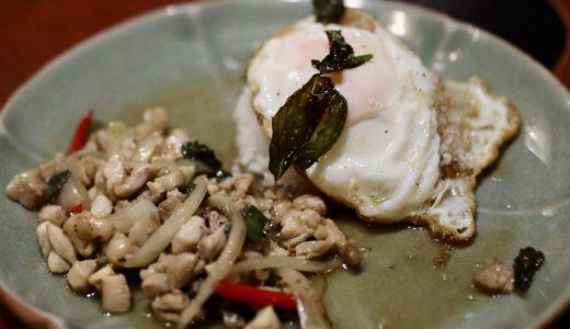 Asian Dining Chang(チャン)|高知で本場タイの味と雰囲気を楽しめる!おびさんロード沿いのお勧めタイ料理店。