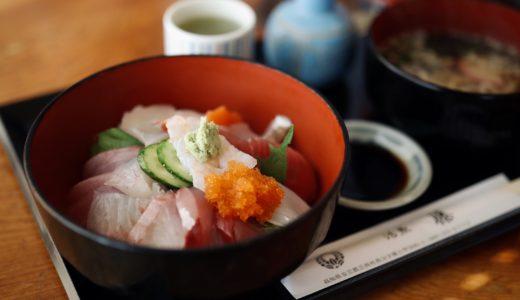 活魚レストラン藤(ふじ) この海鮮丼は食べなきゃ損!高知東部・芸西村の知る人ぞ知る穴場のお店。