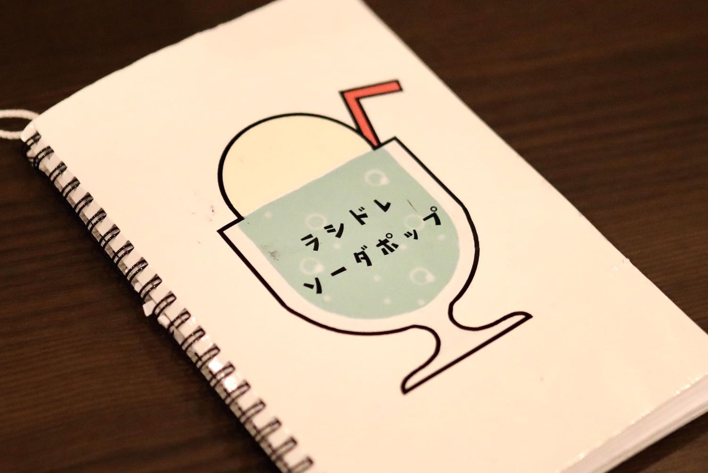 高知県初!レトロかわいいクリームソーダ専門店