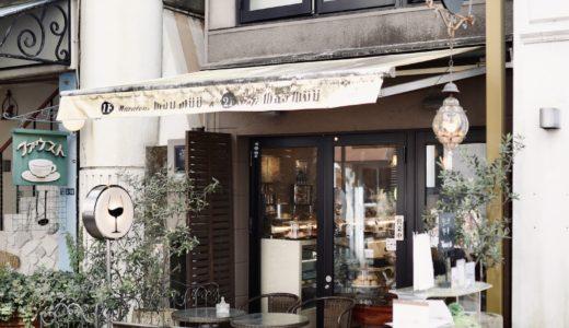 MuuMuu(ムームー )|高知市・おびさんロード沿いのお洒落カフェ