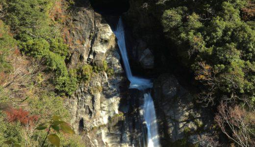 轟の滝(Todoronotaki)|香美市のシンボル!?「日本の滝100選」にも選ばれた三段の名爆
