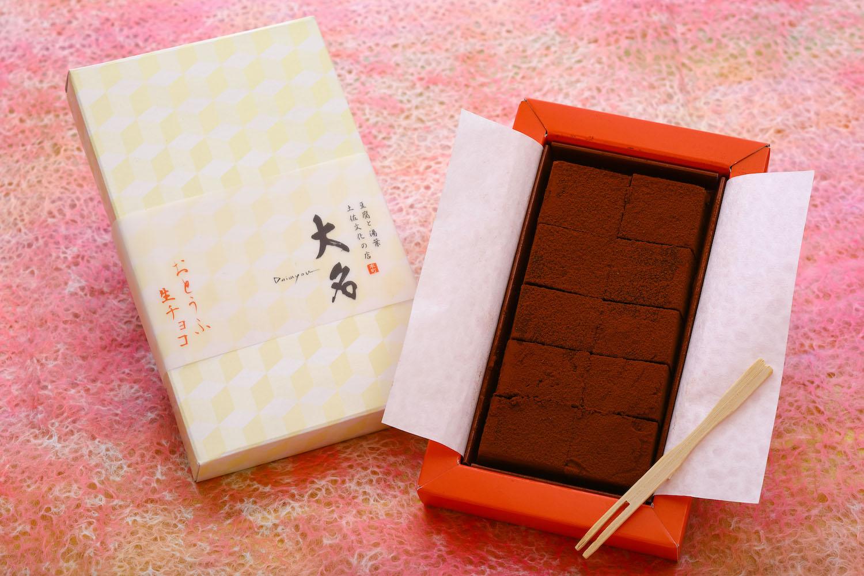 高知大丸バレンタインフェア開催!チョコがもらえる「EIMONS × 高知大丸」Instagramプレゼントキャンペーンも!