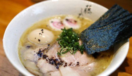 藤しろ土佐一宮店|東京の名店が高知に初上陸!鶏白湯スープが絶品