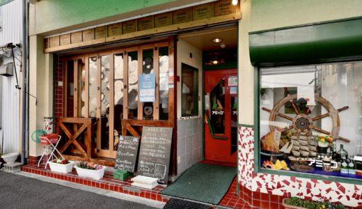 レストラン アミーゴ|高知市で60年以上愛され続けている老舗イタリアン。