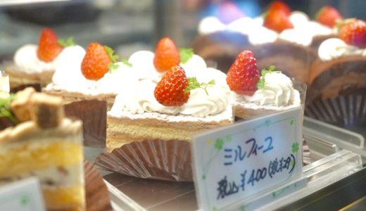 菓子工房 アンリス(香美市)|無添加クリームが自慢のケーキ