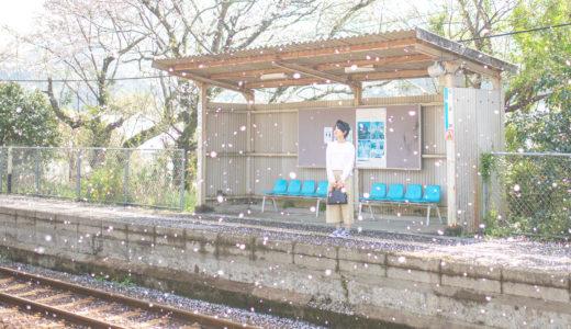日下駅(くさかえき)|桜舞う!高知一映える無人駅