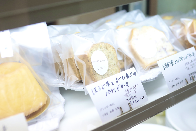 mongo mongo(香南市) 双子姉妹が営むパン洋菓子カフェ