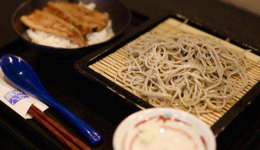 手打蕎麦 鴨部 おく実庵(高知市)|美味しいと評判の蕎麦処