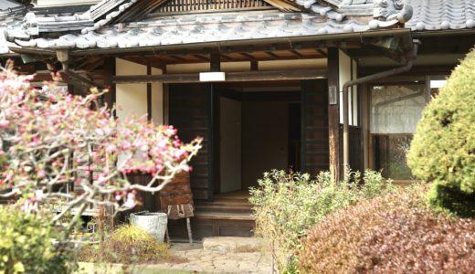 徳中庵(香南市)|山北にひっそりと佇む古民家カフェ