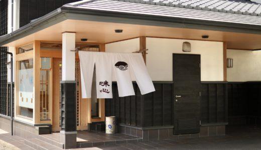 味心(あじしん)|香美市土佐山田町で長年親しまれてきた海鮮料理店