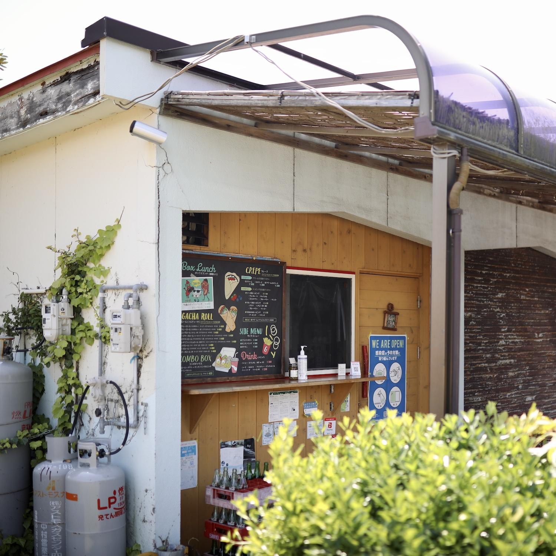 GACHA(ガチャ)|黒潮町の海辺にあるトルティーヤとクレープのお店