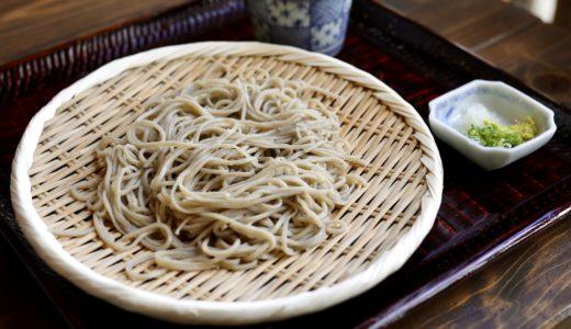 手打ち蕎麦 石州(香美市)|龍河洞で本格的な蕎麦を堪能