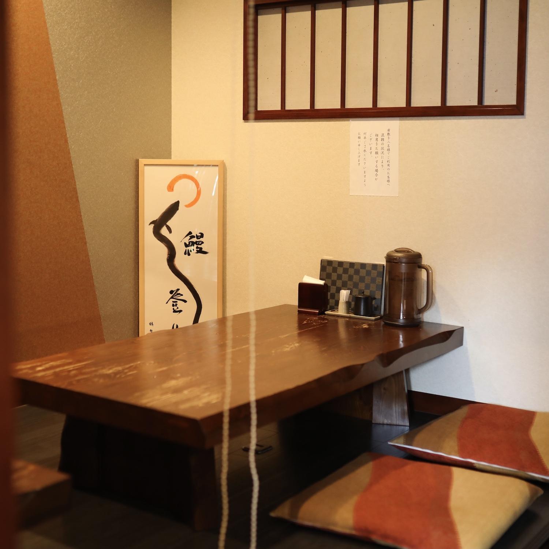 鰻屋 成八(なるはち)|高知市・大将こだわりの国産鰻を炭火焼で味わう