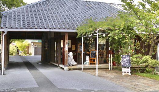 カフェレスト ファームス(高知市)|地元民に愛されている隠れた名店