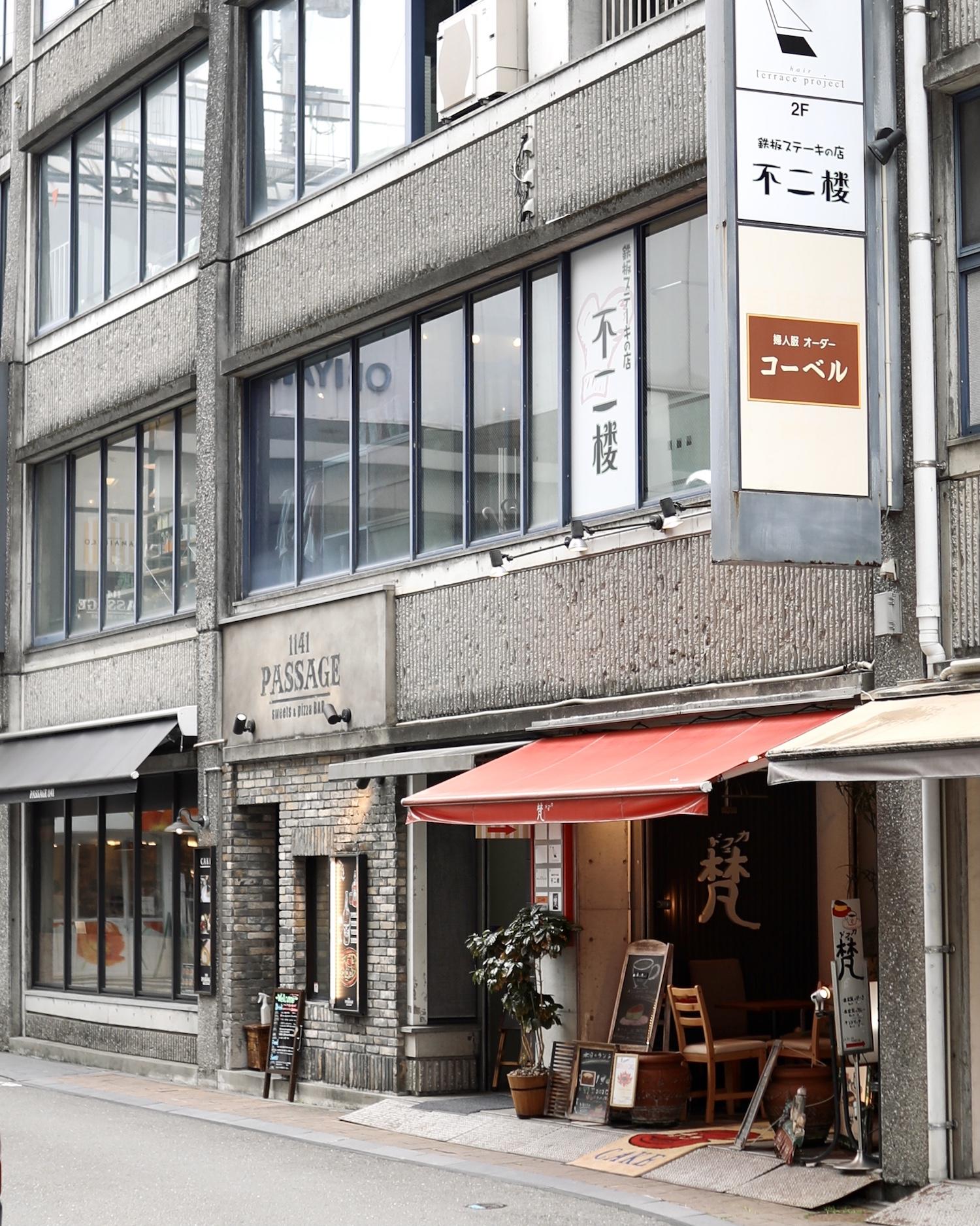 不二楼(ふじろう)|高知市帯屋町・鉄板ステーキ店のビーフカレーが推し