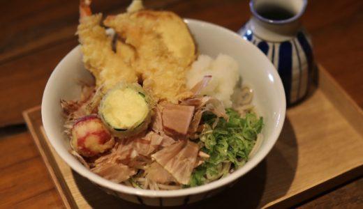 咲くら(さくら)|高知市・穏やかな空間で味わう自家製蕎麦。お酒の〆にも◎