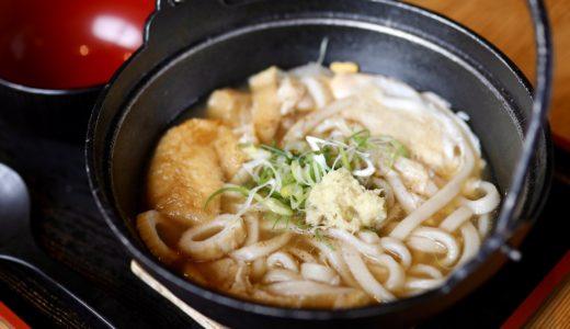 さぬき岩蔵(高知市)|うどんから揚物まで美味しい!と評判の名店