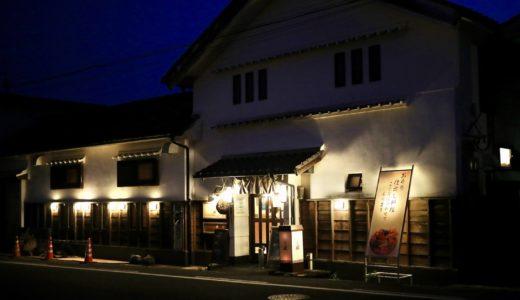 文蔵(ぶんぞう)|土佐山田駅から徒歩1分!築120年の酒蔵居酒屋